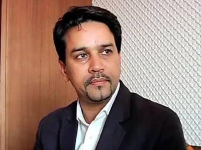 بھارتی سپریم کورٹ کا بی سی سی آئی کے صدر انوراک ٹھاکر اور سیکرٹری کو عہدے سے ہٹانے کا حکم