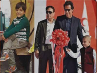 شوکت خانم ہسپتال پشاور کا افتتاح کرنیوالے 7 سالہ فاخر نے کینسر کوشکست دیدی