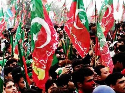 میانوالی سے تحریک انصاف کے کارکنوں نے بنی گالہ کو گھیرے میں لے لیا ،مقامی ایم پی اے کے خلاف ہونیوالی ناانصافی پر احتجاج