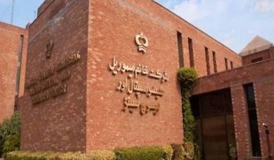 گزشتہ سال پاکستانیوں نے شوکت خانم کو 8.7بلین روپے عطیہ دیا