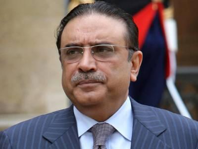 پیپلز پارٹی کے شریک چیئرمین آصف علی زرداری نے سندھ کے پارٹی رہنماﺅں کا اجلاس طلب کرلیا