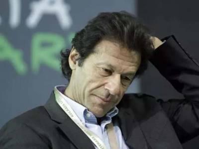 ''عمران خان سرعام معافی مانگو ورنہ علماء کو تم پر کفر کا فتویٰ لگانا پڑ جائے گا'' عمران خان نے ایسا کیا کہا کہ ان کے خلاف مذہبی جماعت نے خطرناک اعلان کردیا انتہائی سنگین تنازعہ کھڑا ہوگیا