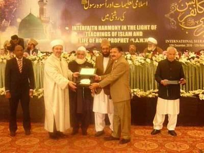 ماہر لسانیات رحمت عزیز چترالی کے لیے قومی سیرت ایوارڈ اور سند امتیاز کا اعزاز