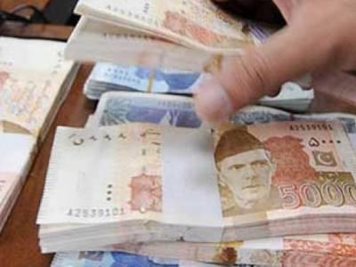 سول ایوی ایشن اتھارٹی کا ڈھائی لاکھ روپے سے بھرا بیگ لوٹانے پر پورٹر کو نقد انعام اور تعریفی سند دینے کا اعلان