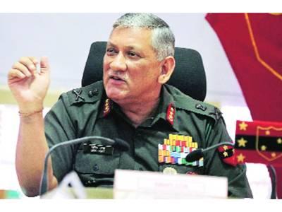 بھارتی آرمی چیف عہدہ سنبھالنے کے بعد مقبوضہ کشمیر پہنچ گئے