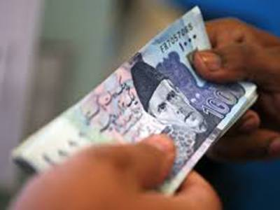 افغانستان اور بھارت خیبر پی کے میں جعلی کرنسی کیلئے متحرک، نیٹ ورک کا سراغ لگا لیا گیا