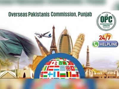 او پی سی نے سکاٹ لینڈ میں مقیم اوورسیز پاکستانی کو 66 لاکھ روپے واپس دلا دیے