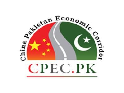چین پاکستان اقتصادی راہداری منصوبہ کی تکمیل سے ملک میں 100 تا 150 ارب ڈالر کی غیر ملکی سرمایہ کاری ہو گی