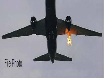مانچسٹر سے آنیوالے شاہین ایئر لائن کے طیارے کے انجن میں آگ لگ گئی، لاہور ایئر پورٹ پر ہنگامی لینڈنگ