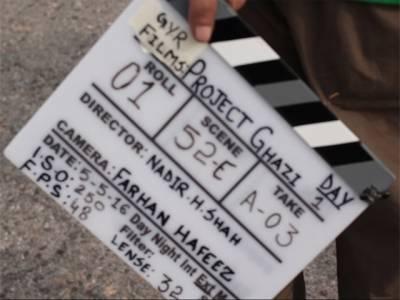 پاکستان میں بنائی جا رہی ہے ایسی فلم جو تاریخ میں پہلے کبھی نہیں بنائی گئی