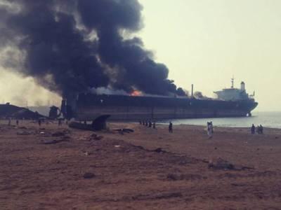 گڈانی شپ بریکنگ یارڈ ،ایل پی جی کے بحری جہاز میں دوبارہ بھڑکنے والی آگ پر قابو پالیا گیا ،5مزدور جاں بحق ،2لاپتہ