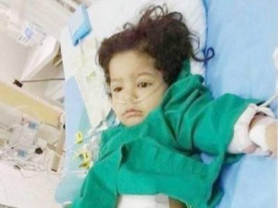 سعودی نرس نے جگر کی بیماری کا شکار بچی کو جگر کا ٹکڑا دے دیا