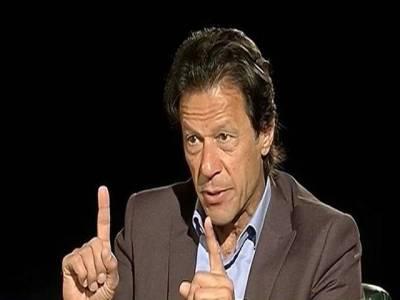 میاں صاحب میری تعریف کریں گے تو گبھرا جاﺅں گا،عمران خان