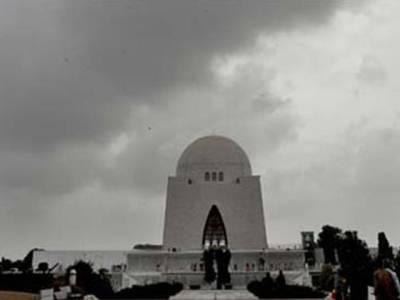 کراچی کے مختلف علاقوں میں بونداباندی ، درجہ حرارت کم ہو گیا
