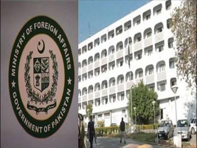 دہشتگردی کیخلاف پاکستان اب تک 100 ارب ڈالر کا نقصان اٹھاچکا ہے،دفترخارجہ
