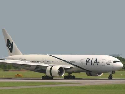 پی آئی اے نے طیاروں میں مسافروں کی تفریح کیلئے انٹرنیٹ کی مفت سہولت فراہم کردی