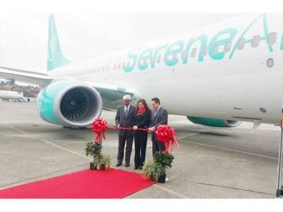 پاکستانیوں کیلئے خوشخبری، اندرون ملک سروس کیلئے جدید طیاروں کیساتھ نئی ایئرلائن آگئی