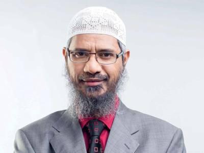 ڈاکٹر ذاکر نائیک نے اسلامک ریسرچ فاؤنڈیشن پر پابندی دہلی ہائی کورٹ میں چیلنج کر دی ،عدالت نے مودی سرکار سے17جنوری کو جواب طلب کر لیا