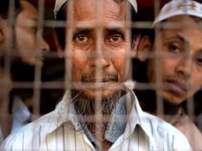 اقوام متحدہ کا وفد مسلمانوں پر ریاستی جبر کی تحقیقات کیلئے میانمار پہنچ گیا
