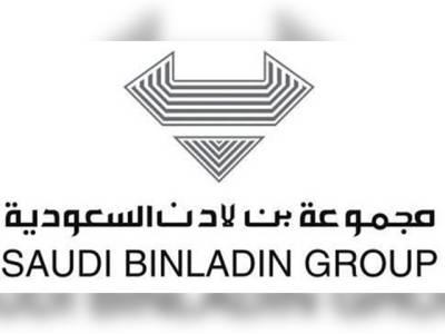 سعودی عرب میں بن لادن کمپنیز کی کاروباری سرگرمیاں بحال