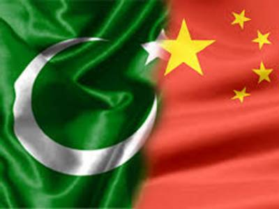 پاکستان کا 8سال بعد چین کو 500ملین ڈالر قرضہ واپس کرنیکا فیصلہ
