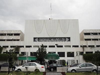 قومی اسمبلی کے ایک ، صوبائی اسمبلیوں کے بیس ارکان کی رکنیت تاحال معطل