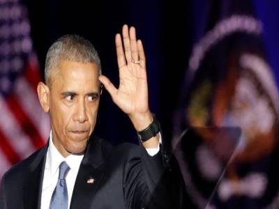 امریکی صدر اوباما کا اقوام متحدہ کے گرین کلائمیٹ فنڈ کے لئے 50 کروڑ ڈالر دینے کا اعلان