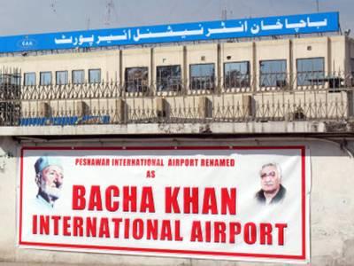 سینیٹ نے باچا خان ائیرپورٹ کی توسیع و تجدید کیلئے جائزہ کمیٹی بنانے کی منظوری دیدی