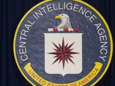 امریکی خفیہ ادارے سی آئی اے نے ایک کروڑ 30 لاکھ صفحات پر مشتمل خفیہ دستاویزات پہلی بار انٹرنیٹ پر جاری کردیں