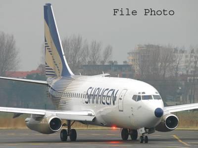 ریاض سے لاہور آنے والی شاہین ایئر لائن کی پرواز میں ہنگامہ آرائی ، 4مسافر بے ہوش