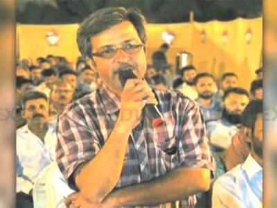 کراچی سے ایم کیو ایم لندن کے سیکٹر انچارج کو حراست میں لے لیا گیا