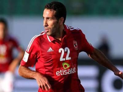 مصری حکومت نے سابق فٹبالر محمد ابوتریکہ کو دہشتگرد قرار دیدیا