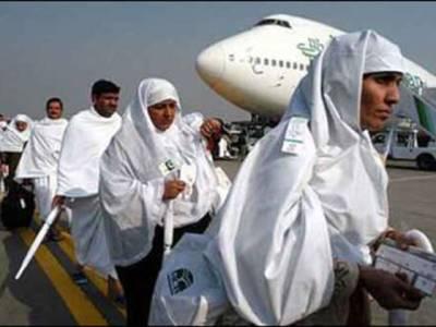 پاکستان کا پرانا حج کوٹہ بحال ،پاکستانی اور سعودی حکومت کے درمیان معاہدے پر دستخط ہو گئے