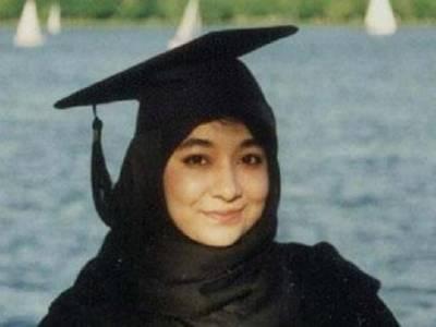 آپ ﷺ ڈاکٹر عافیہ صدیقی کے خواب میں آئے تو عافیہ نے پوچھا کہ میرا امتحان کب ختم ہونا ہے؟