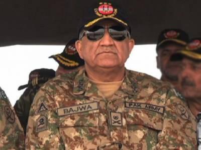آرمی چیف جنرل قمرجاوید باجوہ کادورہ کراچی ، امن برقرار رکھنے کی کوششیں اسی رفتار سے جاری رہیں گی،آرمی چیف
