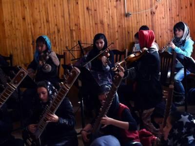 افغانستان سے 35 لڑکیاں ایک ایسا کام کرنے کے لئے یورپ پہنچ گئیں کہ ملک میں ہنگامہ برپاہوگیا