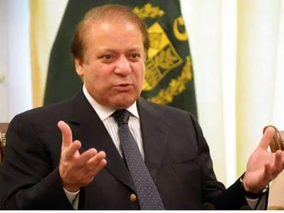 وزیراعظم محمد نواز شریف کی غیرملکی سرمایہ کاروں کو پاکستان میں خصوصی اقتصادی زون بنانے کی پیشکش