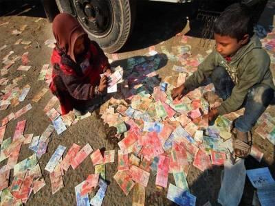 لاہور تا فیصل آباد ریلی ،بلاول بھٹو زرداری پر جعلی نوٹوں کی بارش