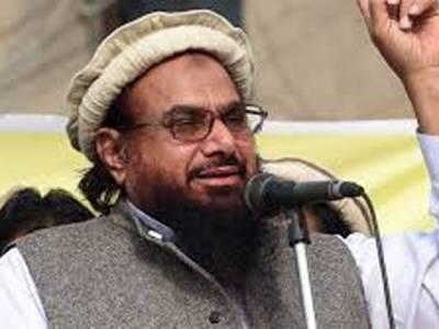 حافظ سعید نے کشمیریوں سے اظہار یکجہتی کیلئے 26جنوری سے5فروری تک''عشرہ کشمیر'' منانے کا اعلان کر دیا ، ملک گیر سطح پر جلسوں اور ریلیوں کا فیصلہ