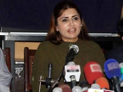 نواز شریف کو عوام کی ہائے لگی پاناما میں نام آگیا،پیپلزپارٹی کے وزیر اعظم کو سکون سے کام نہیں کرنے دیا:رکن قومی اسمبلی شازیہ مری