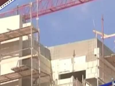 اسرائیل نے بیت المقدس میں 600مکانات پر مشتمل یہودی بستی کی تعمیر کی منظوری دیدی