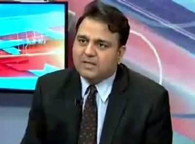 سیاستدانوں کی میڈیا سے گفتگو روکنی ہے تو سپریم کورٹ کی سماعت براہ راست نشر کر دی جائے: فواد چوہدری