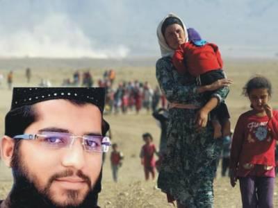 شامی مسلمان امداد کے منتظر