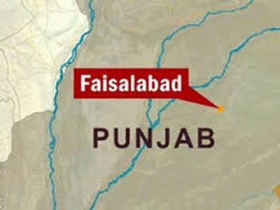 نہر سے ملنے والا گیند نما بم پھٹ گیا، بچہ شدید زخمی