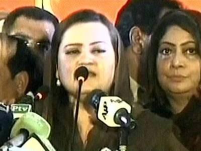 جھوٹے الزامات لگانے والوں کو عدالتیں انصاف نہیں دیتی ، نوازشریف پاکستان کی ضرورت ہیں: مریم اورنگزیب