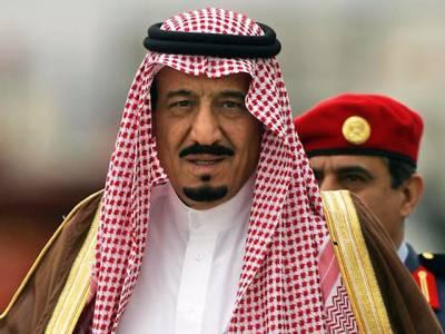 'مملکت کا ہر شہری اللہ سے یہ دعا مانگے' سعودی بادشاہ شاہ سلمان نے حکم نامہ جاری کردیا