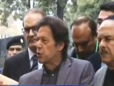 ن لیگ کو جمہوریت کی کوئی تمیز نہیں،اسمبلی کو بند کردینا چاہیے اور عوام کا پیسہ بچانا چاہیے:عمران خان
