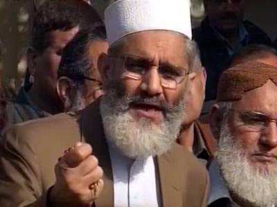 ممتاز قادری کی شہادت پر ملنے والی بدعائیں حکمرانوں کو لگنا شروع ہو گئیں، پانامہ کیس ان کیلئے دلدل ثابت ہو رہا ہے: سراج الحق
