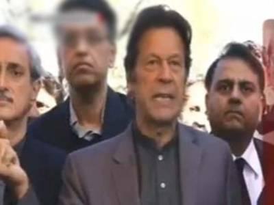 """""""کبھی کسی لیڈر کی اس طرح تلاشی نہیں ہوئی ،پہلی بار ہورہا ہے کہ سپریم کورٹ حکمرانوں کی تلاشی لے رہی ہے""""عمران خان"""