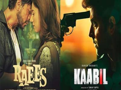 حکومت نے پاکستان میں بالی ووڈ فلموں کی دوبارہ نمائش کی اجازت دینے کا فیصلہ کرلیا